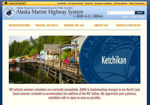 AMHS Home Page